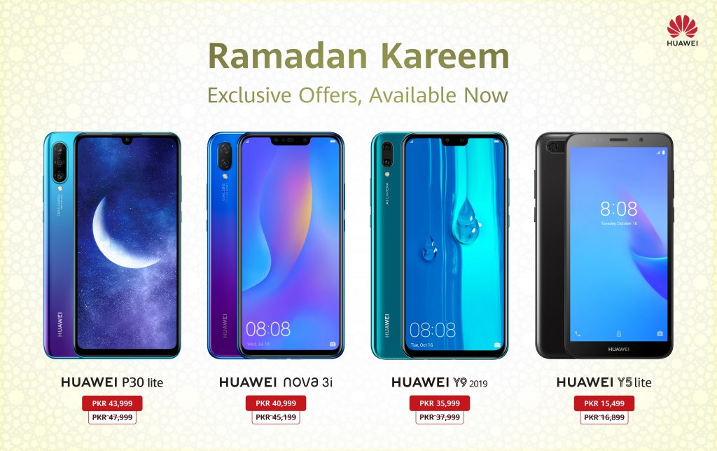 Grab Your Favorite HUAWEI P30 lite and Other Huawei