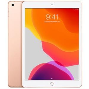 Apple iPad 10.2 Price in Pakistan