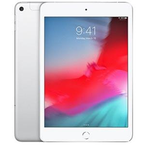 Apple iPad Mini (2019) Price in Pakistan