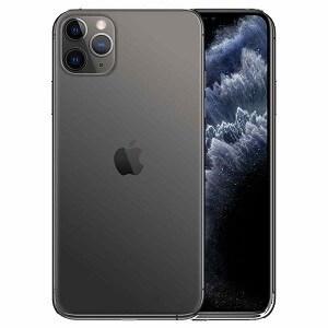 Apple iPhone 11 Pro Max Price in Pakistan
