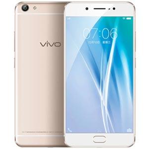 Vivo X7 Plus Price in Pakistan