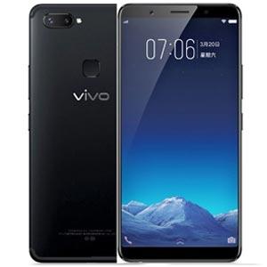 Vivo X20 Plus Price in Pakistan