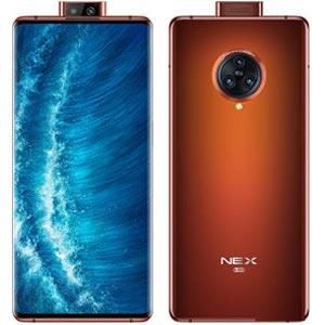 Vivo NEX 3S 5G Price in Pakistan