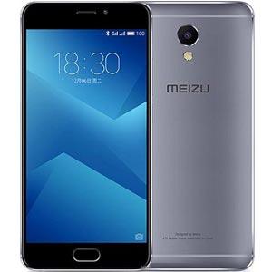 Meizu M5 Note Price in Pakistan