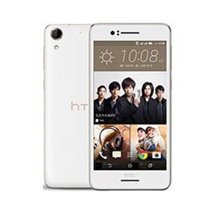 HTC Desire 728 Dual Sim Price in Pakistan