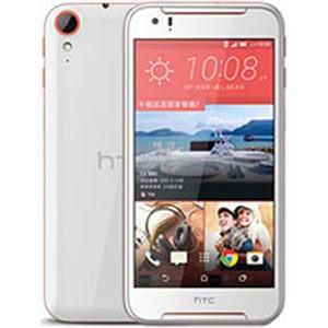 HTC Desire 830 Price in Pakistan