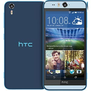 HTC Desire Eye Price in Pakistan