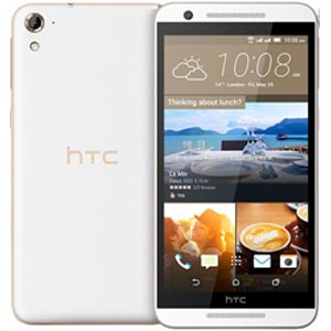 HTC One E9s Dual SIM Price in Pakistan