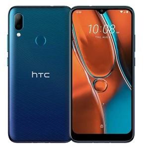 HTC Wildfire E2 Price in Pakistan