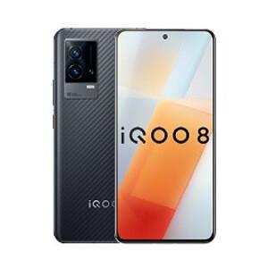 vivo iQOO 8 price in Pakistan